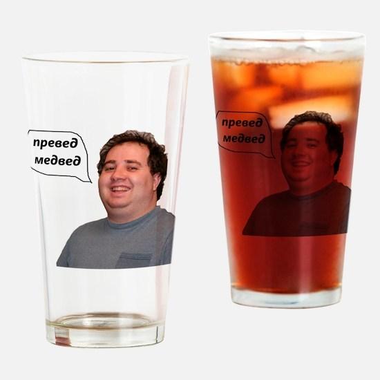 fel Drinking Glass