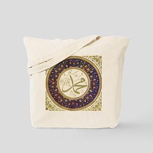 Aziz_efendi-mhd_full_square2_pd Tote Bag