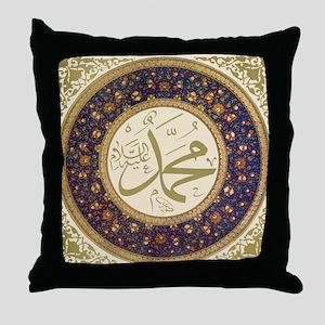 Aziz_efendi-mhd_full_square2_pd Throw Pillow