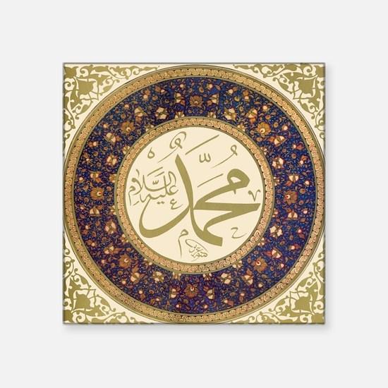 """Aziz_efendi-mhd_full_square Square Sticker 3"""" x 3"""""""