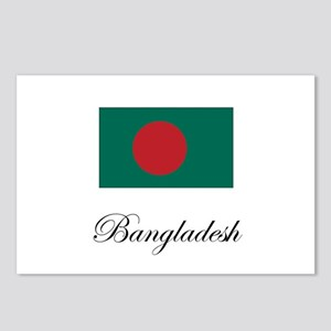 Bangladesh - Flag Postcards (Package of 8)