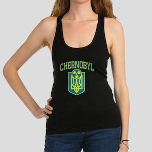 chernobylEN Racerback Tank Top