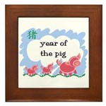 Year of the Pig (picture) Framed Tile