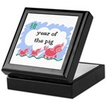 Year of the Pig (picture) Keepsake Box