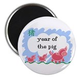 Year of the Pig (picture) Magnet