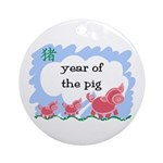 Year of the Pig (picture) Ornament (Round)
