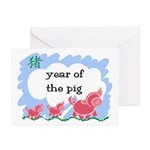 Year of the Pig (picture) Greeting Cards