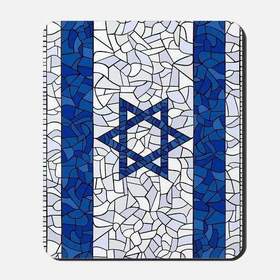Israel Synagogue Tiffany Mousepad