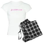 Jewish Princess Women's Light Pajamas
