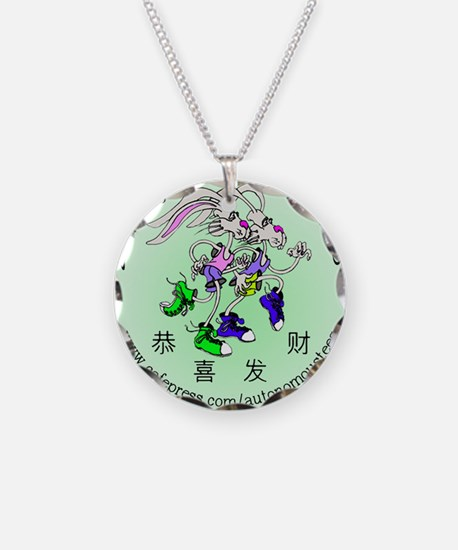 year of the rabbit button Necklace