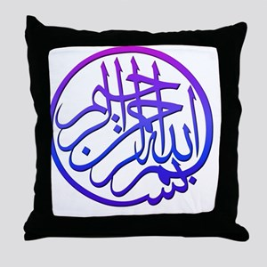 2-Bismillah_purp_pink_blue_on_white Throw Pillow