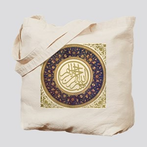 Aziz_efendi_bismillah Tote Bag