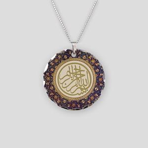 Aziz_efendi_bismillah Necklace Circle Charm
