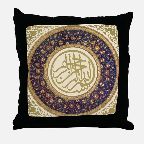 Aziz_efendi_bismillah Throw Pillow