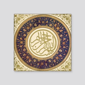 """Aziz_efendi_bismillah Square Sticker 3"""" x 3"""""""