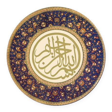 Aziz_efendi_bismillah Round Car Magnet
