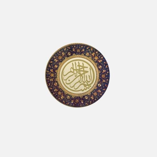 Aziz_efendi_bismillah Mini Button