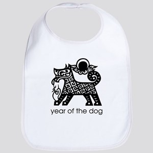 Year of the Dog B and W Bib