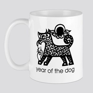 Year of the Dog B and W Mug