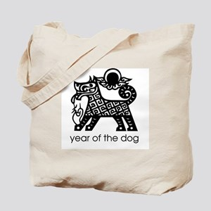 Year of the Dog B and W Tote Bag