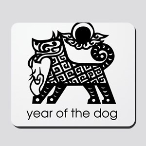 Year of the Dog B and W Mousepad