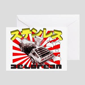 Japan Shirt_for bag-11-17-07 copy2 Greeting Card