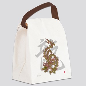 00003 Canvas Lunch Bag