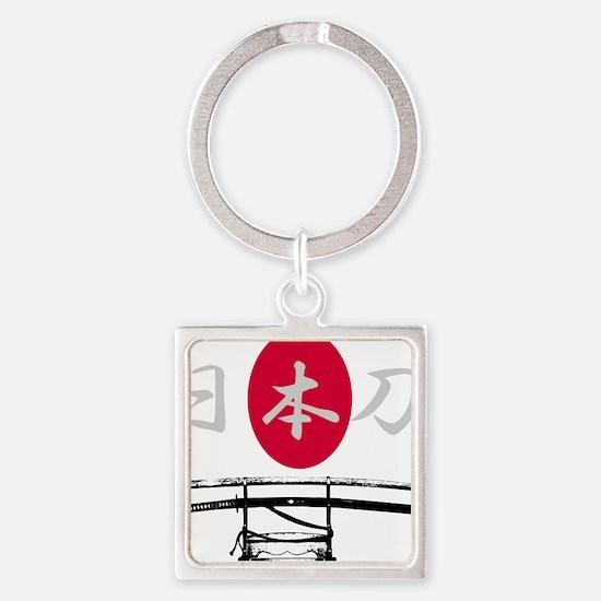 00018 Square Keychain