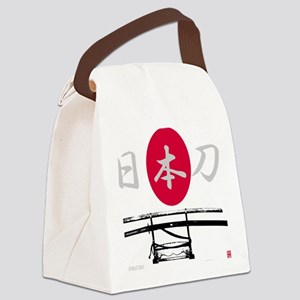 00018 Canvas Lunch Bag