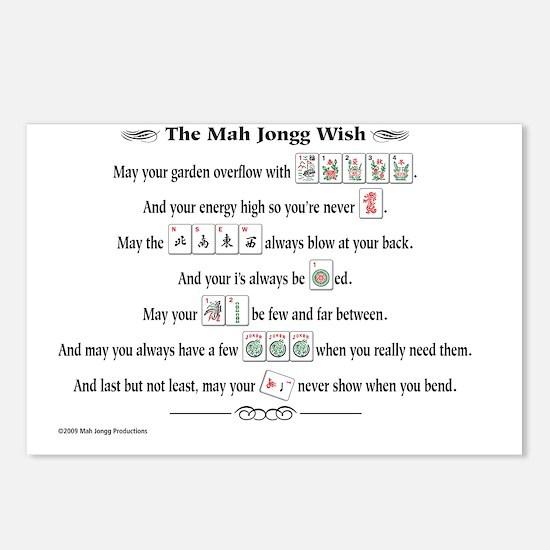 MahJonggWishForPrint 1 Postcards (Package of 8)