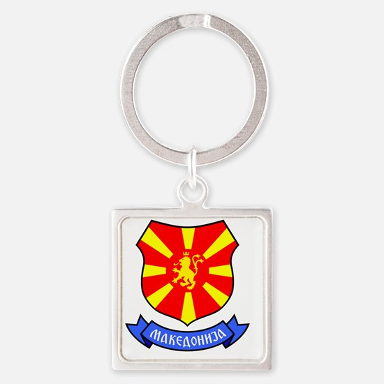 Macedonia Lion Crest Crown Badge Square Keychain