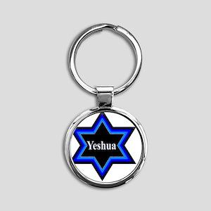 Yeshua Star of David Round Keychain