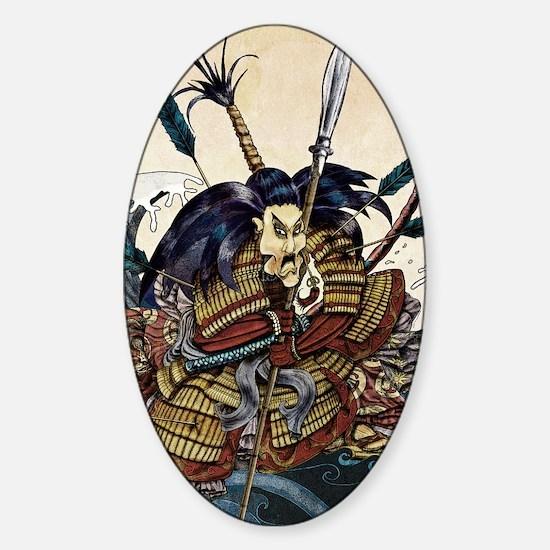 samuraibattle11x17 posters Sticker (Oval)