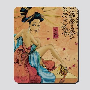 reflection11x17 posters Mousepad