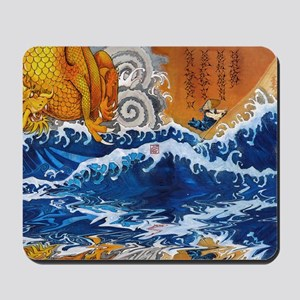samuraimonk11x17 posters Mousepad