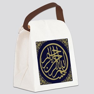 bismillah_gold_filla_on_blue Canvas Lunch Bag