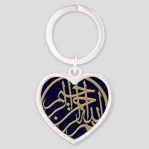 bismillah_gold_filla_on_blue Heart Keychain
