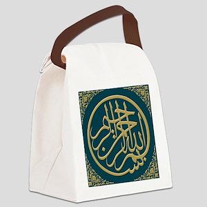 bismillah_gold_filla_on_turquoise Canvas Lunch Bag