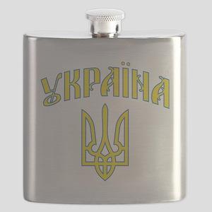 2-ukraine Flask