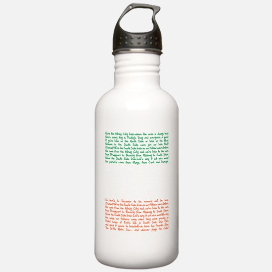 ssi song Water Bottle