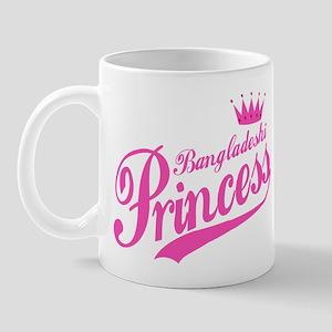 Bangladeshi Princess Mug