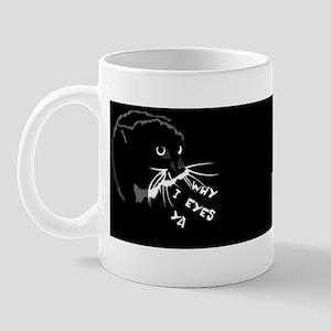eyesya8.31x2 Mug