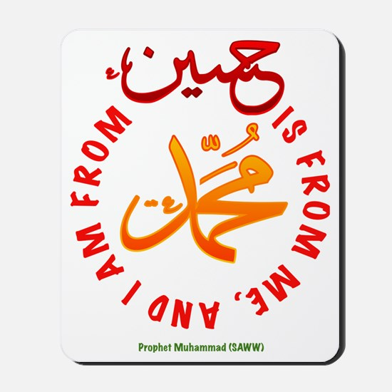 Hussein Is From Me, And I Am From Hussei Mousepad