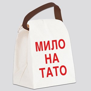 Milo na Tato baby 1 Canvas Lunch Bag