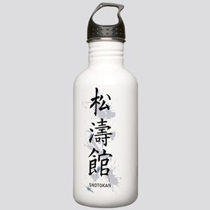 Shotokan kanji Stainless Water Bottle 1.0L