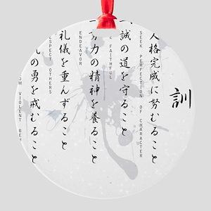 Shotokan dojo kun Round Ornament