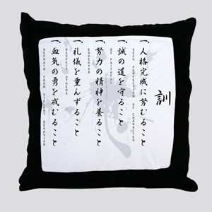 Shotokan dojo kun Throw Pillow