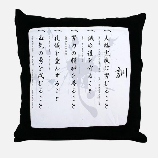 Shotokan dojo kun Throw Pillow