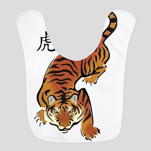 Chinese Tiger Bib