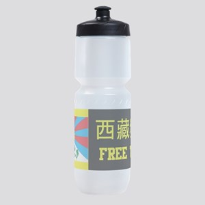 Free Tibet In Chinese Sports Bottle